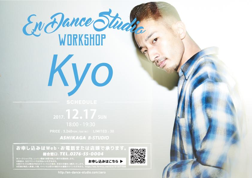 171217_Kyo