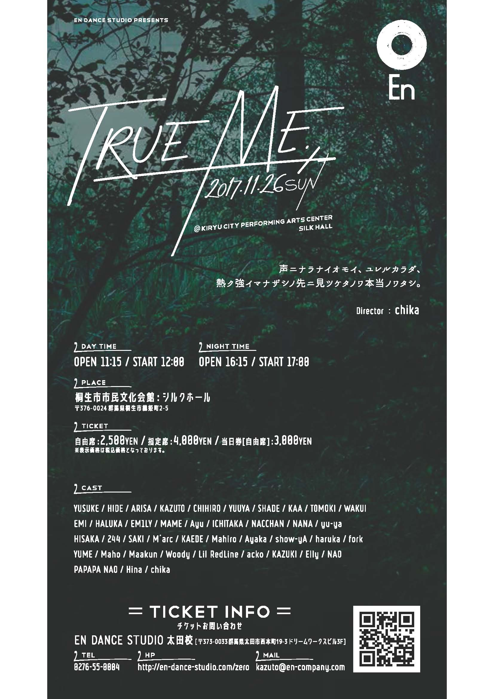 True Me03-1_ページ_2