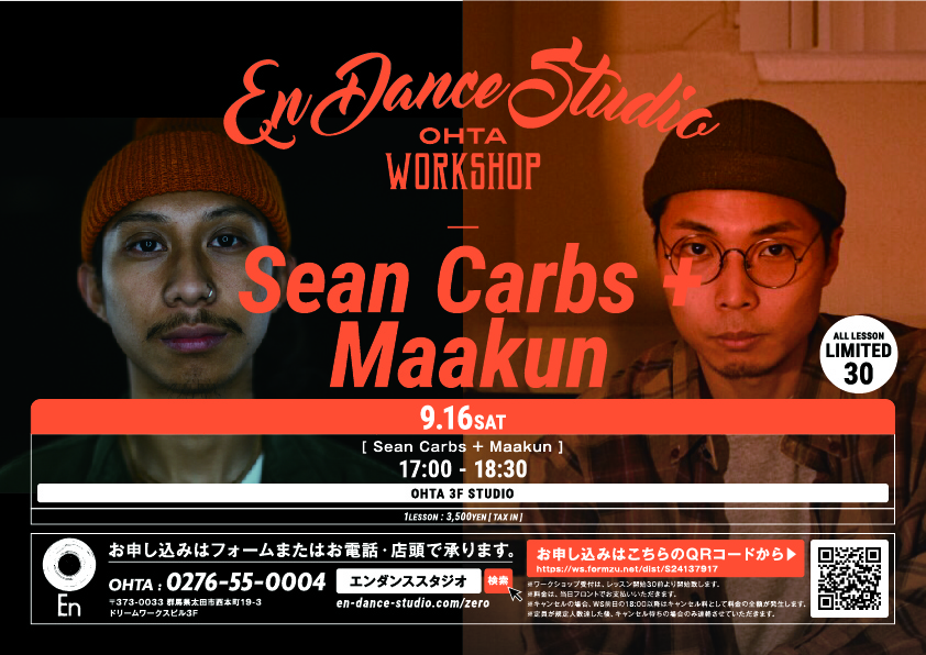 Ae262Sean Carbs+Maakun2-01