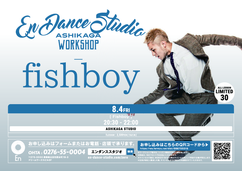 Ae266 Fishboy-01