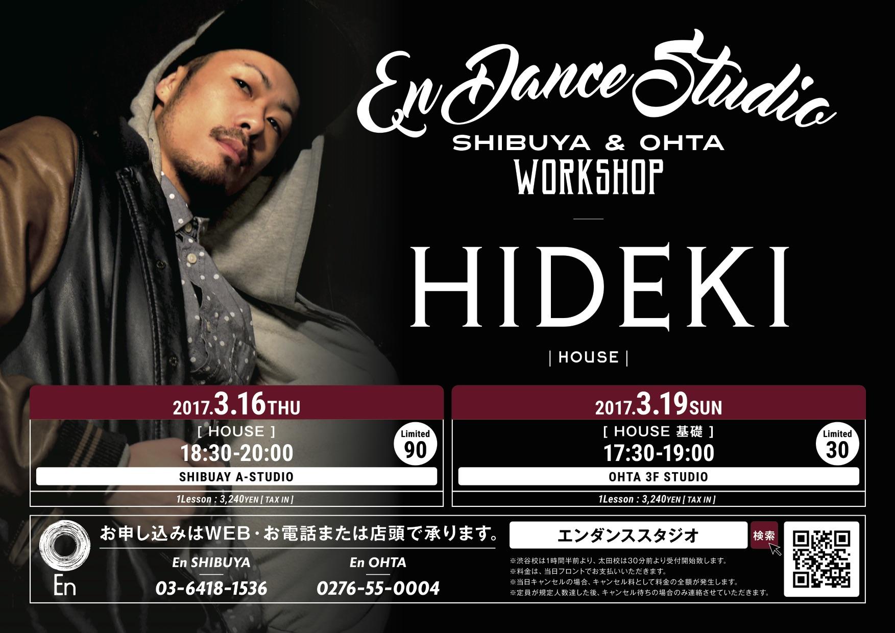 HIDEKI03