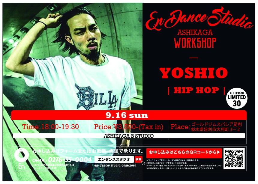 YOSHIO WS-01
