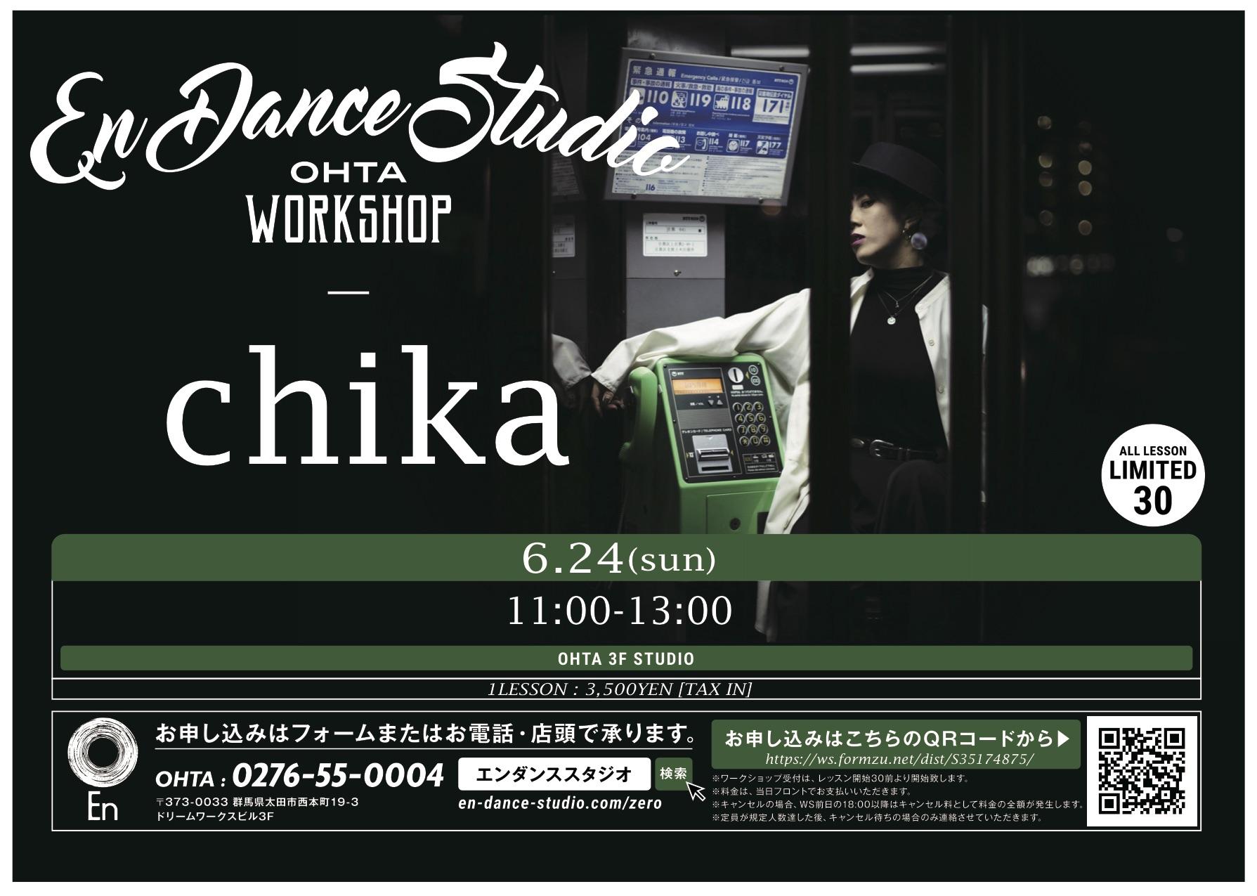 chika WS 3