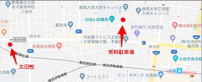 スクリーンショット 2019-01-23 16.41.51