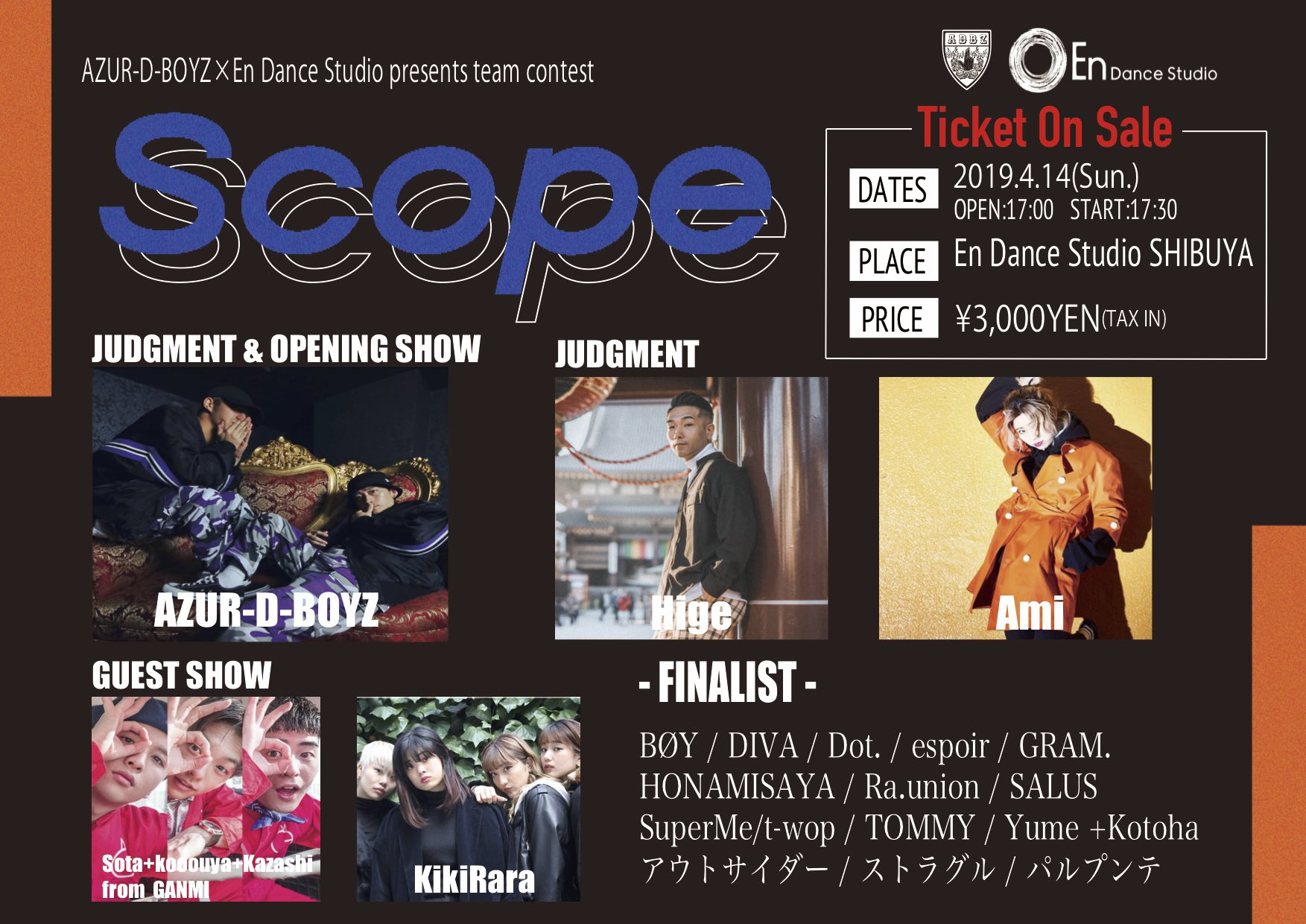 Scope最新2