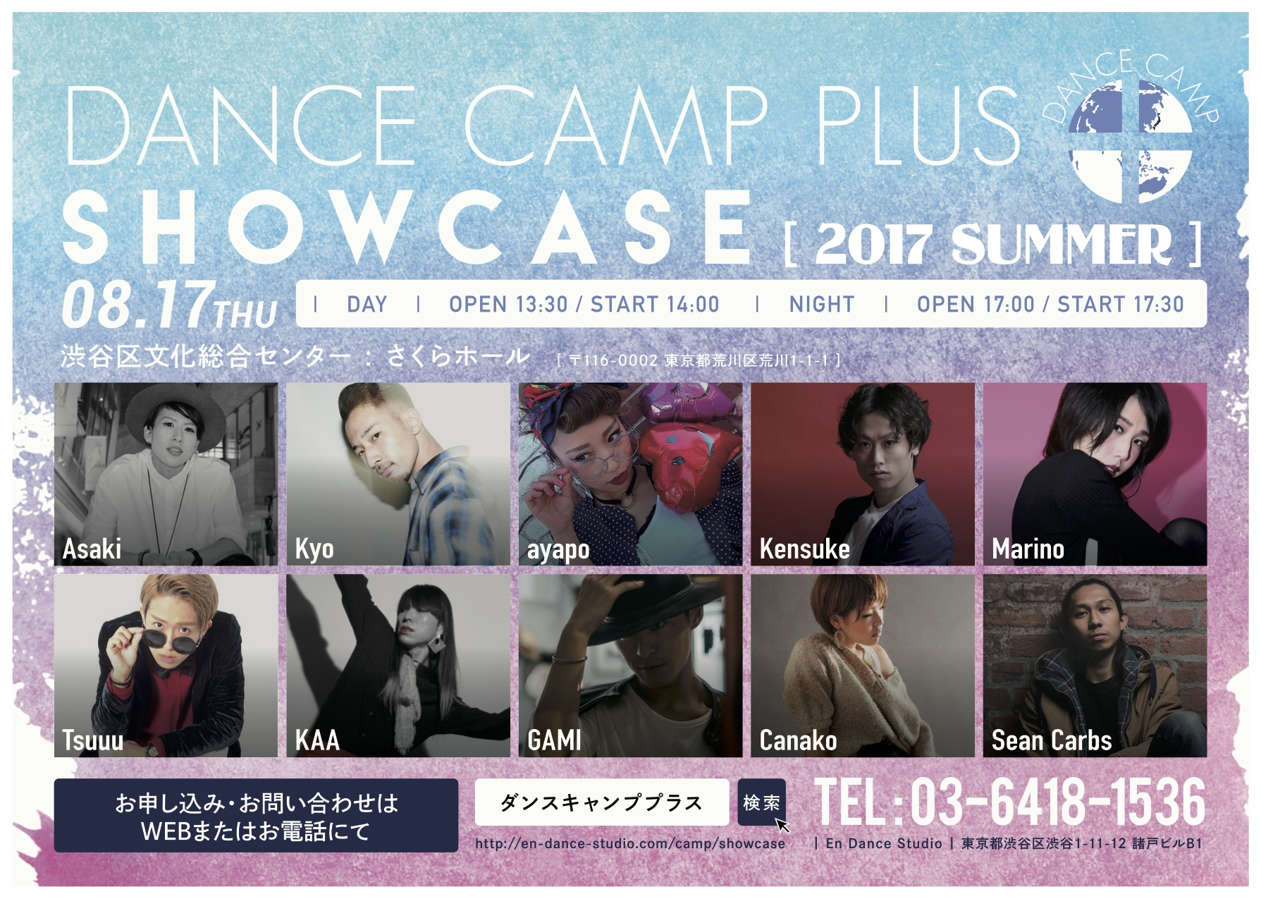 SHOWCASE POP修正