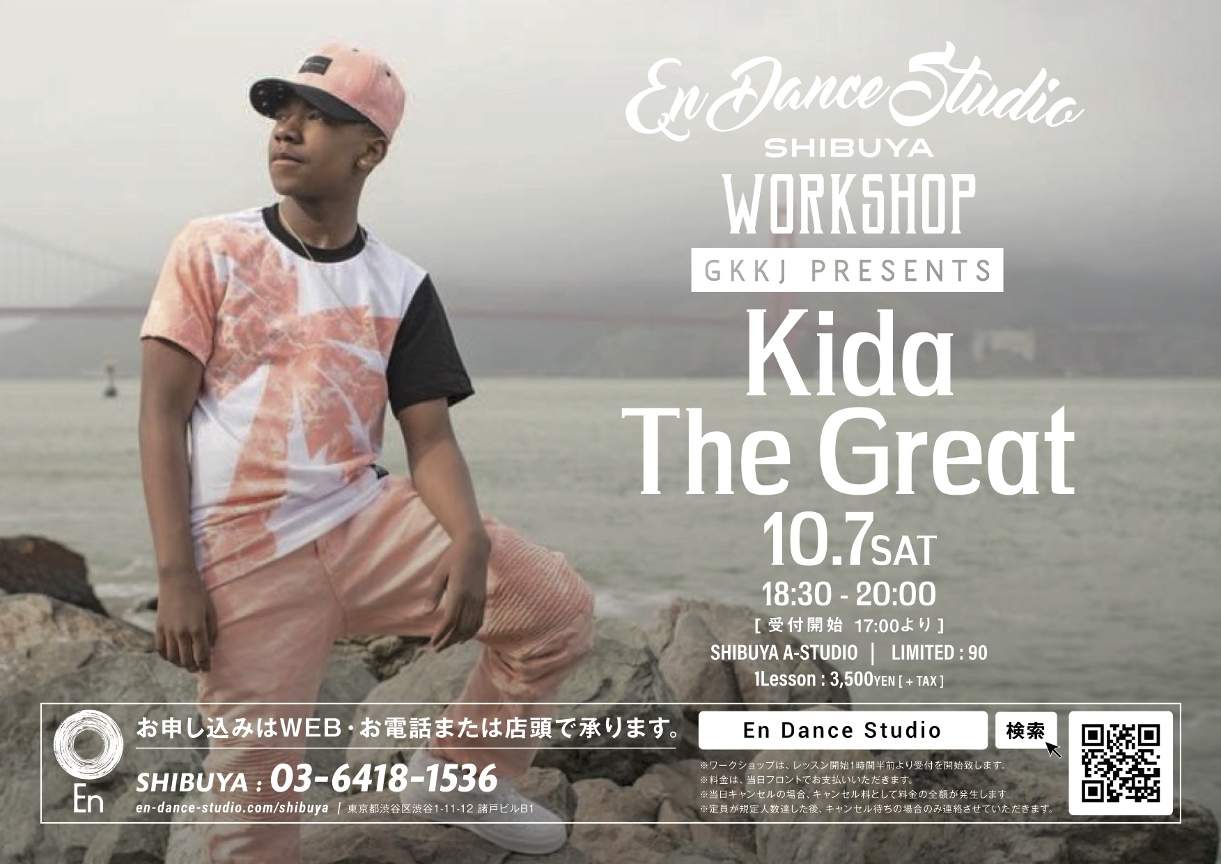 Ae298 Kida The Great