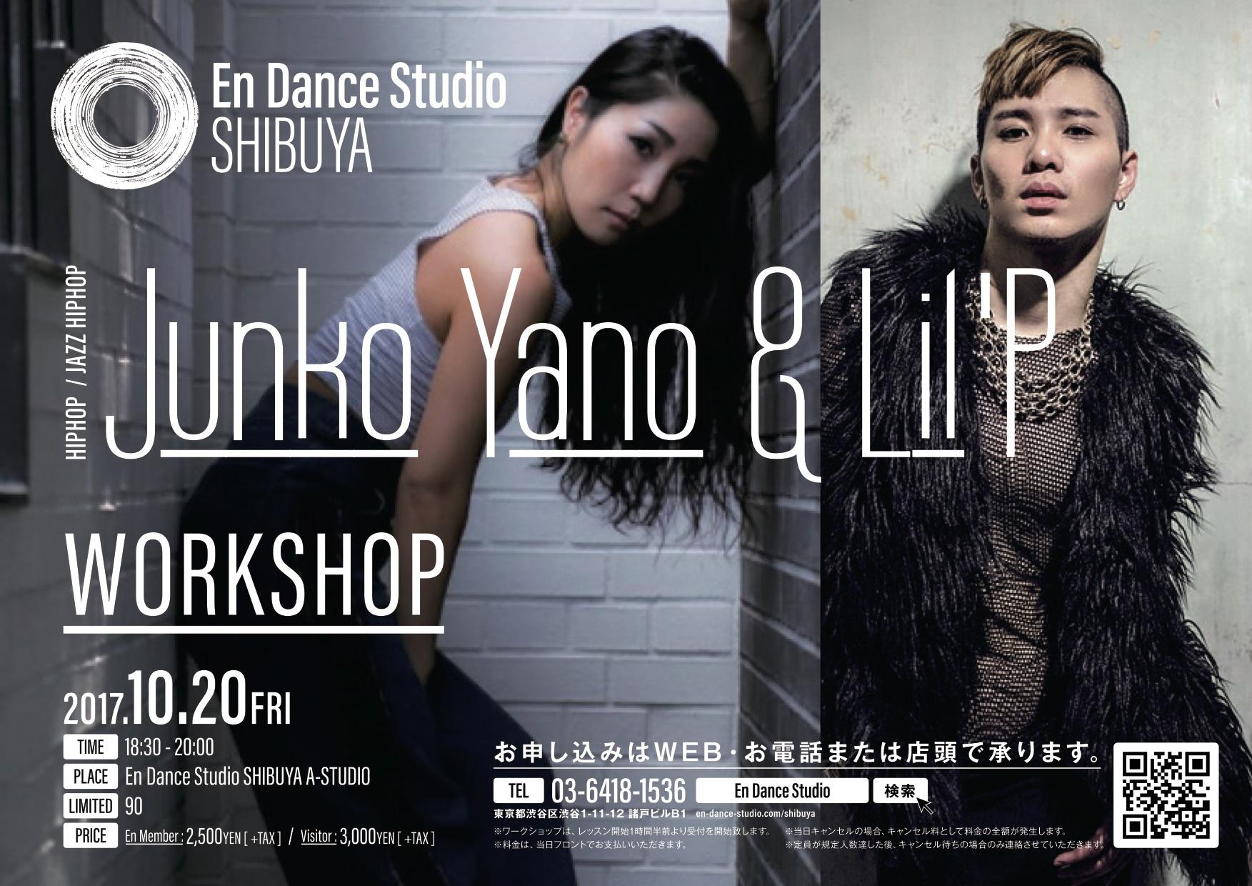 Ae332 Junko Yano & Lil'P (1)