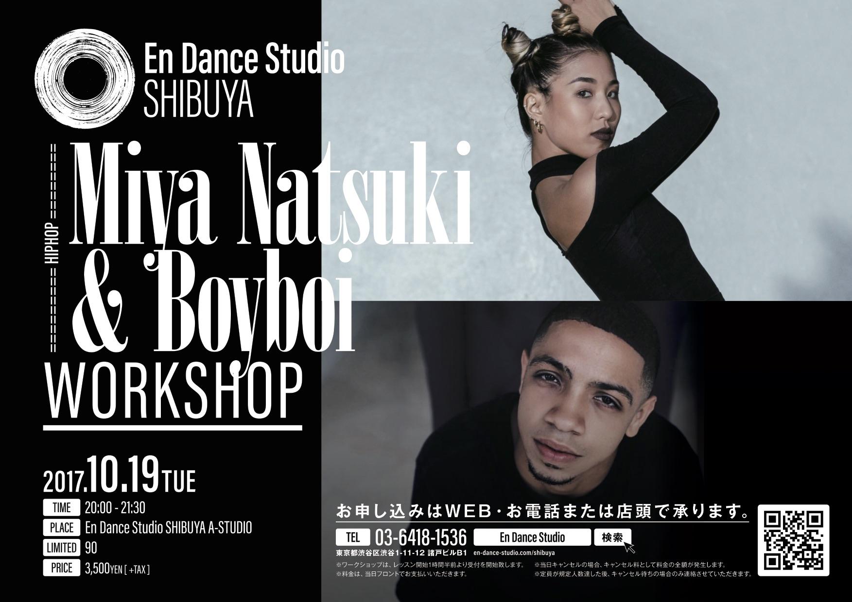 Ae334 Miya Natsuki & Boyboi