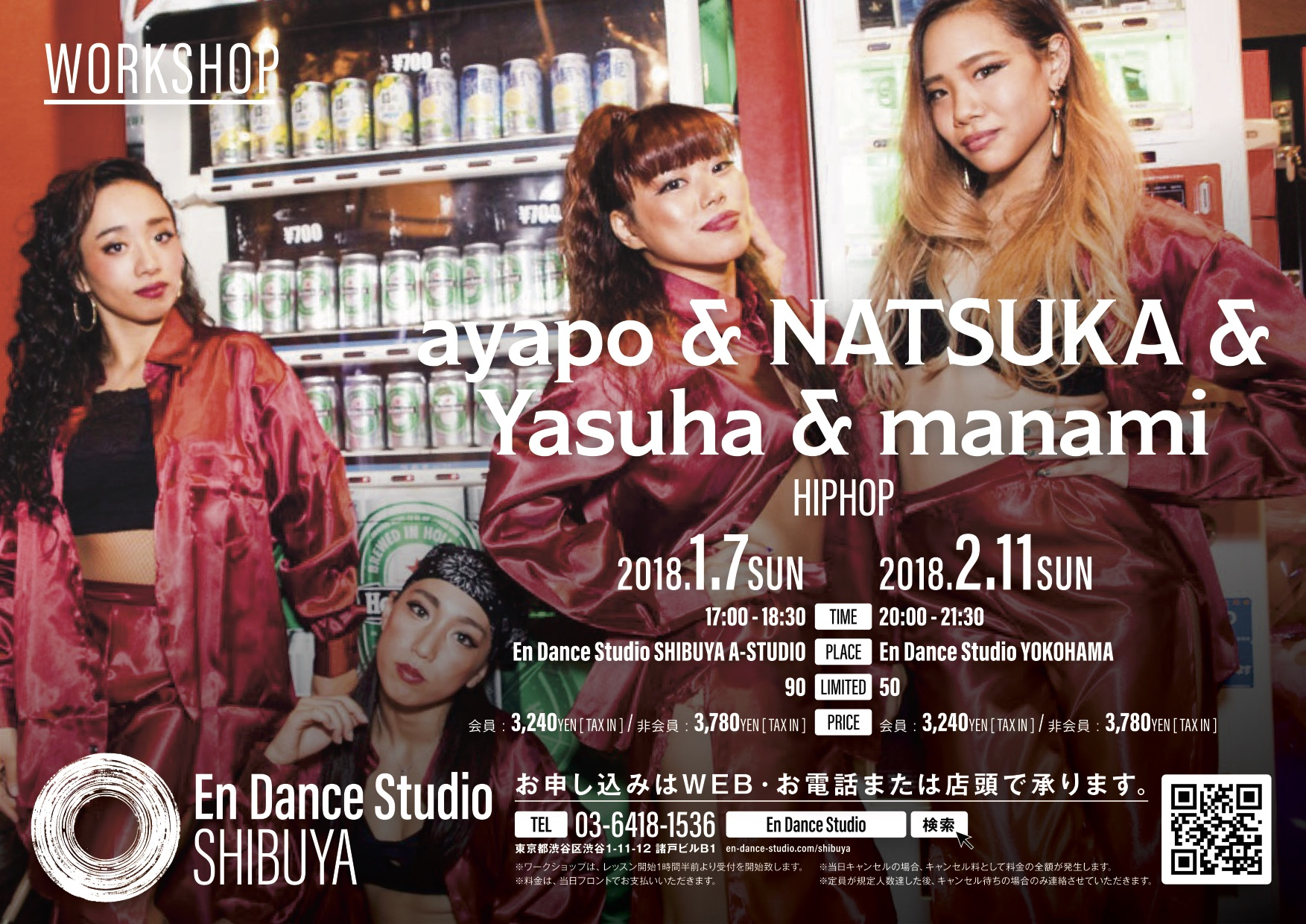 Ae408 ayapo&NATSUKA&Yasuha&manami