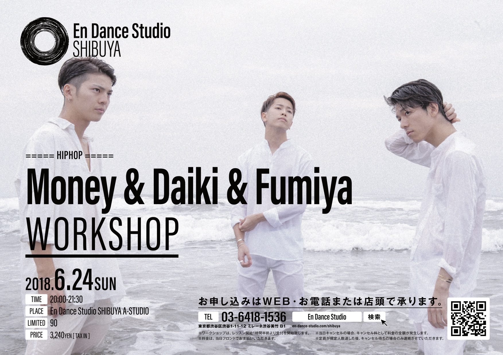 Be114 Money & Daiki & Fumiya