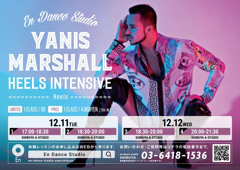 Be230_Yanis-Marshall2