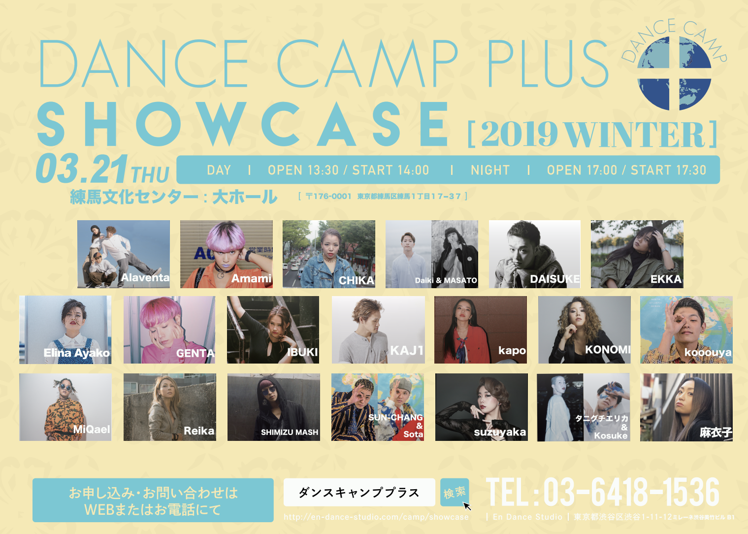 DC +SHOWC 2019 winter