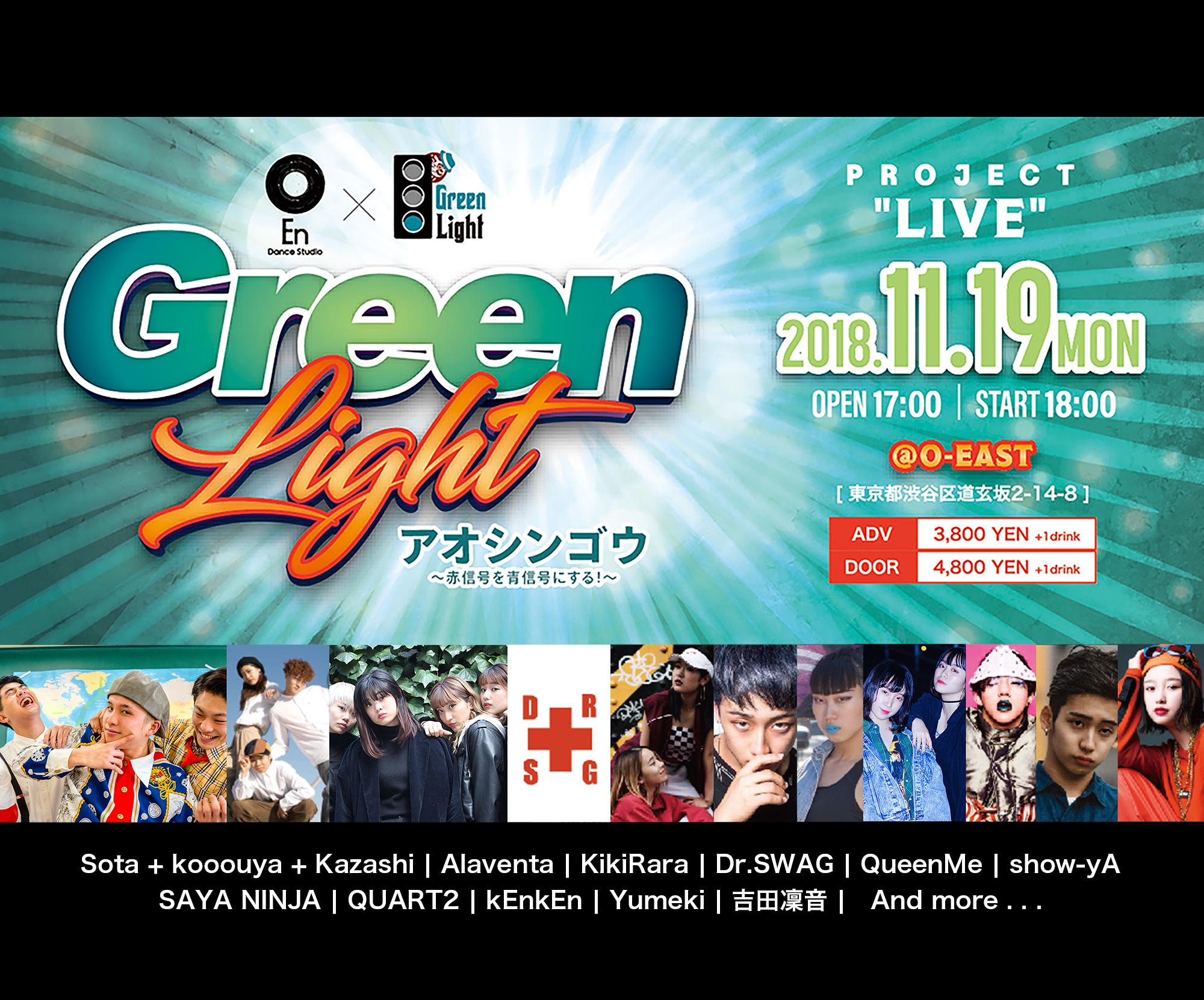 Green Light TOP