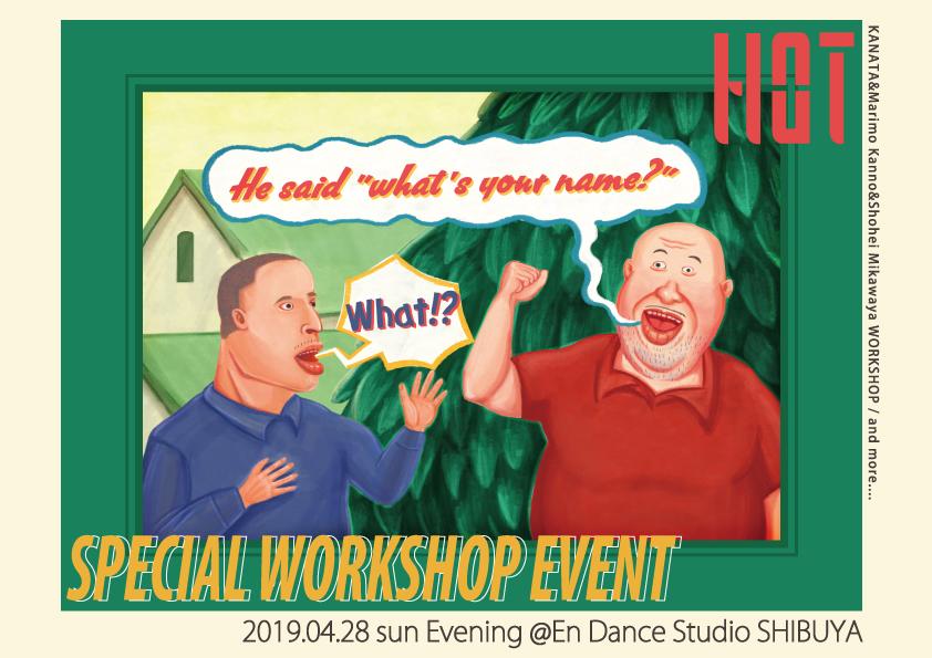 HOT_event