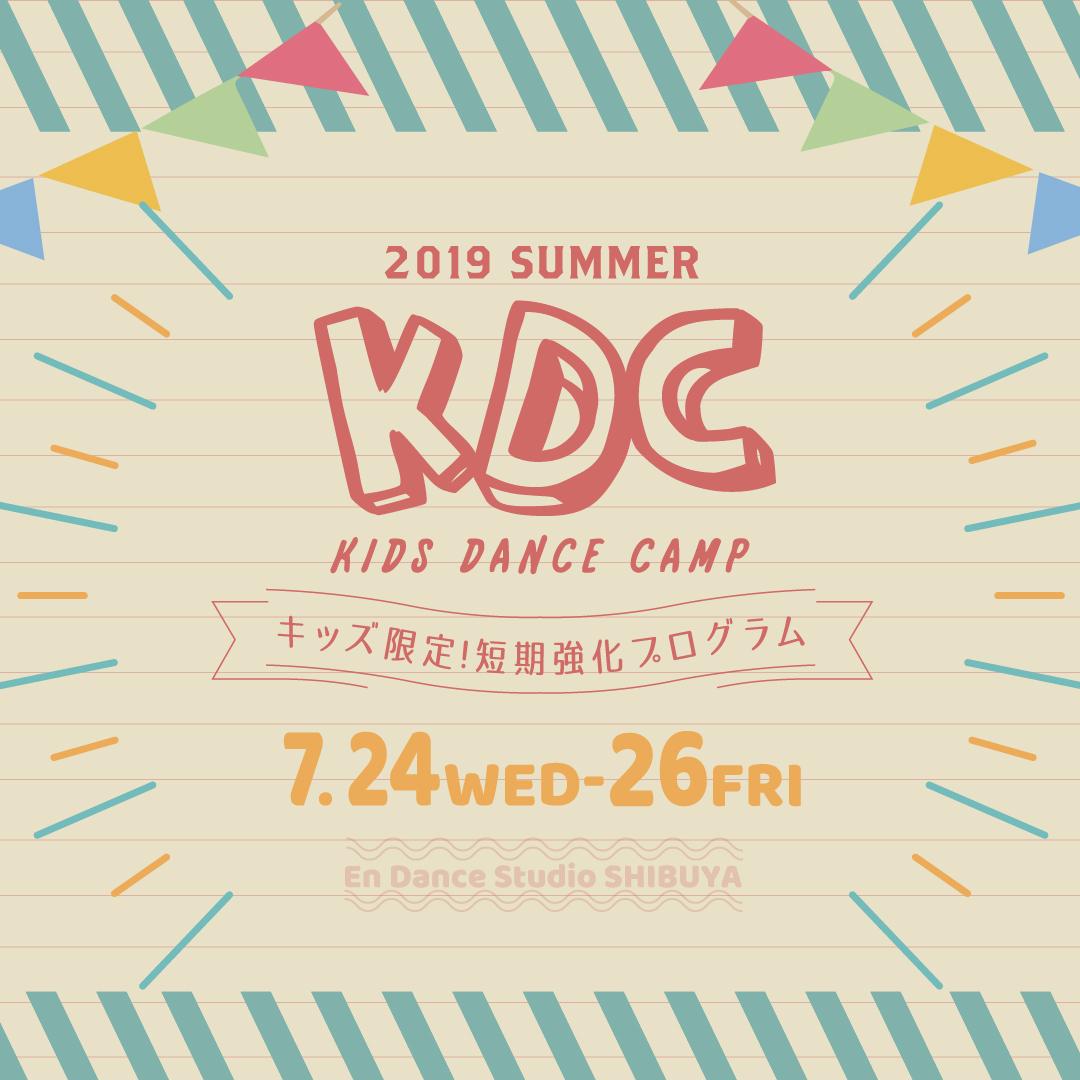 KDC_1-100
