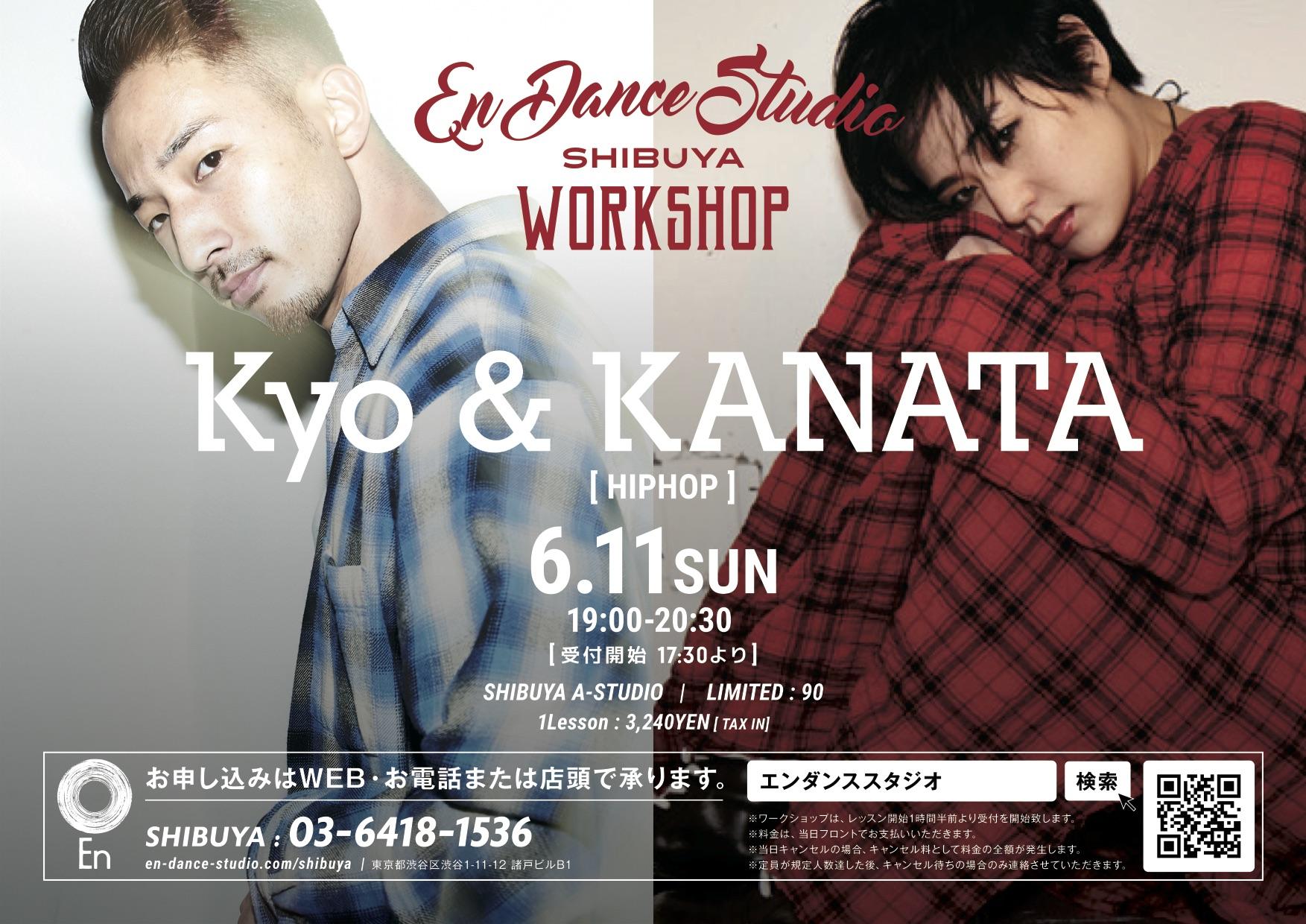 Kyo&KANATA2