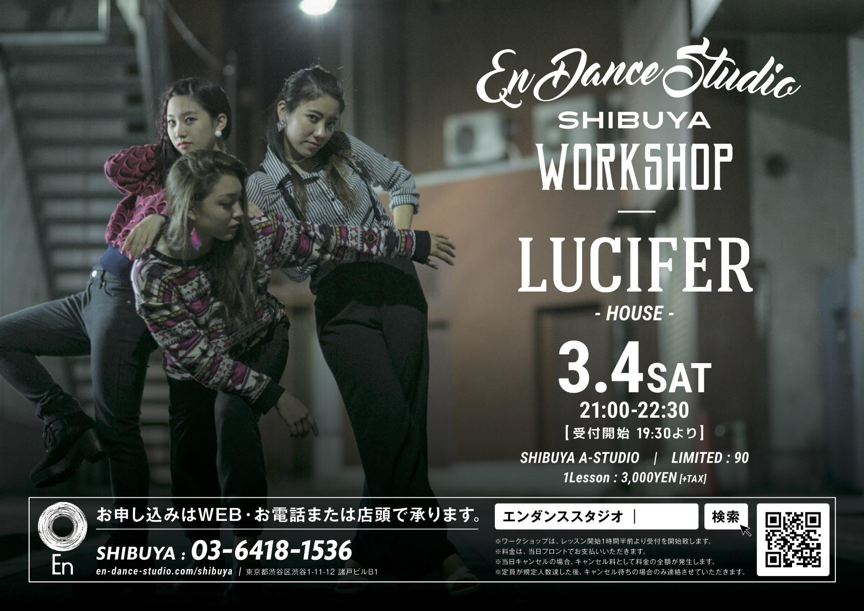 LUCIFER (1)
