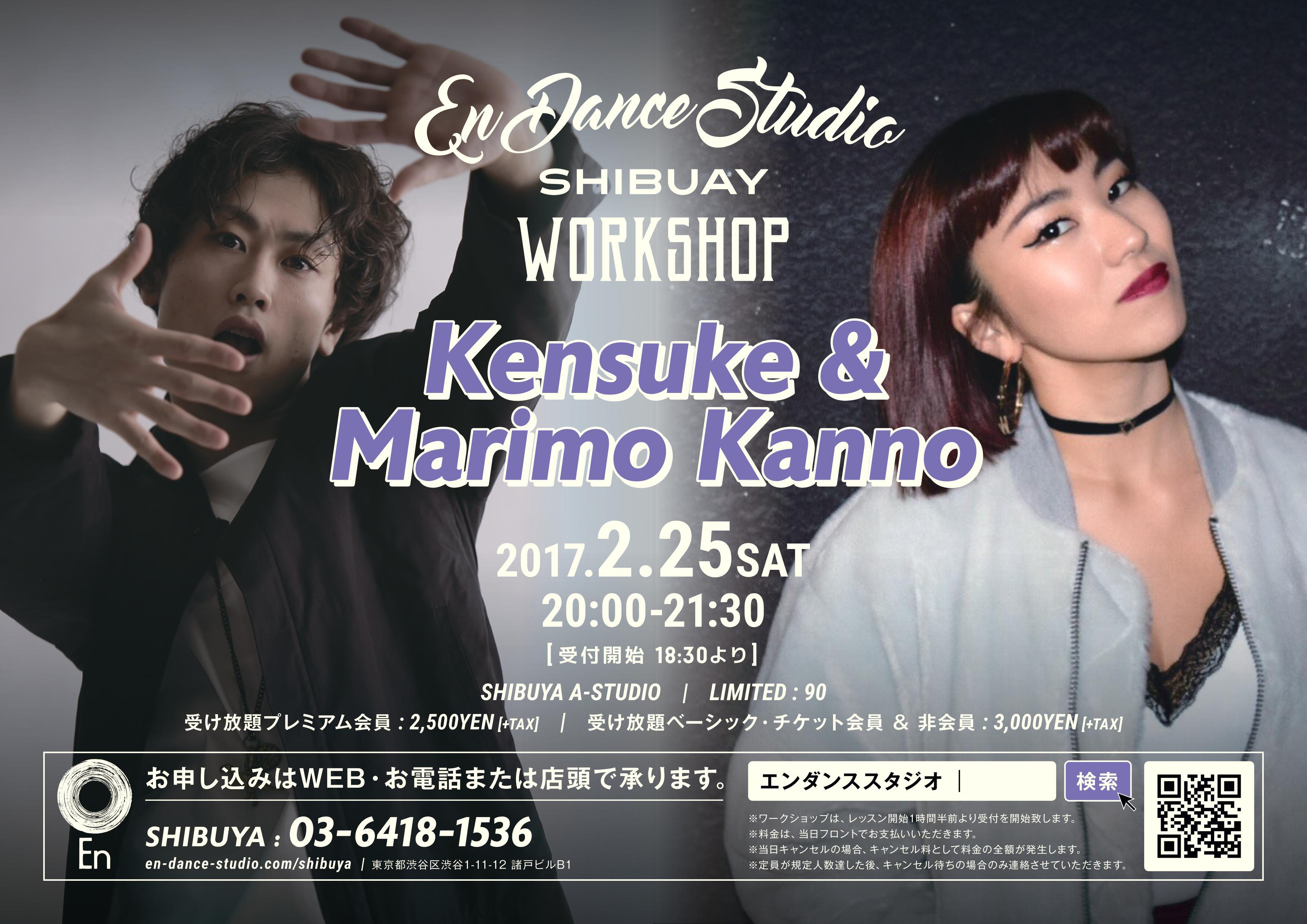 Marimo & Kensuke