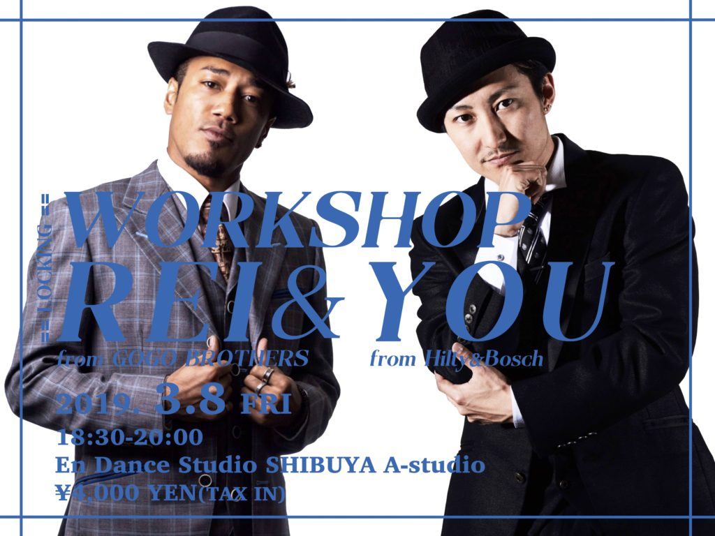 REI&YOU1 2