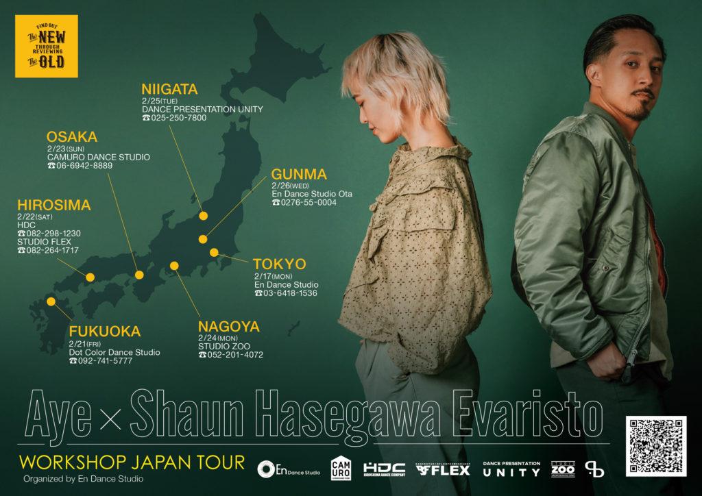 SHAUN_AYE_japan_re