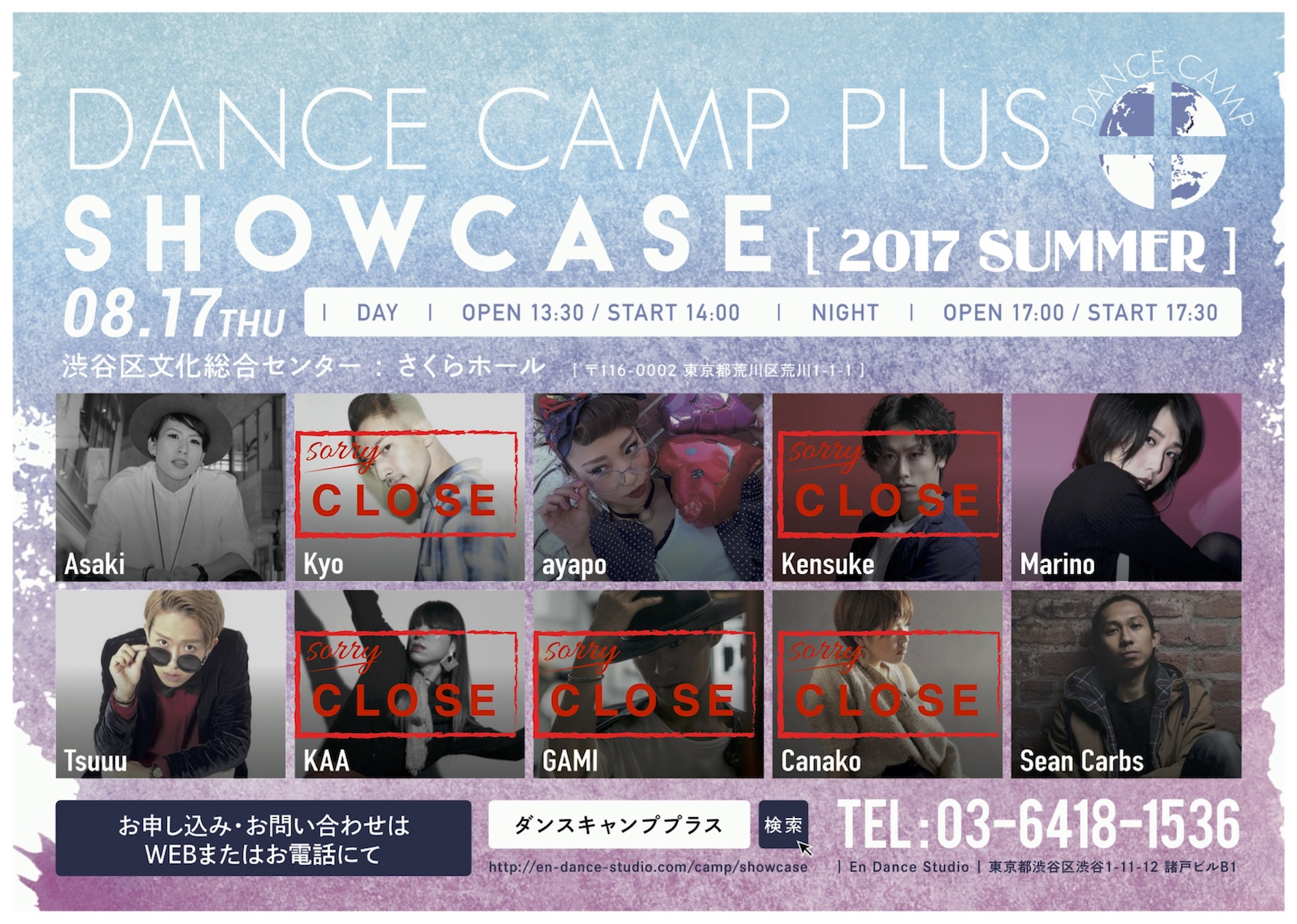 SHOWCASE POP1 2