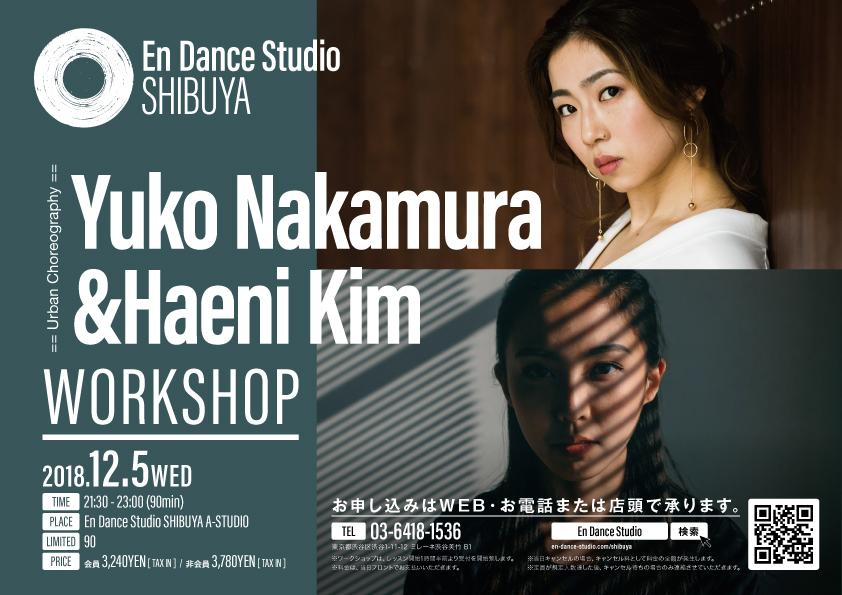 WSPOP-Yuko-Nakamura&Haeni-Kim
