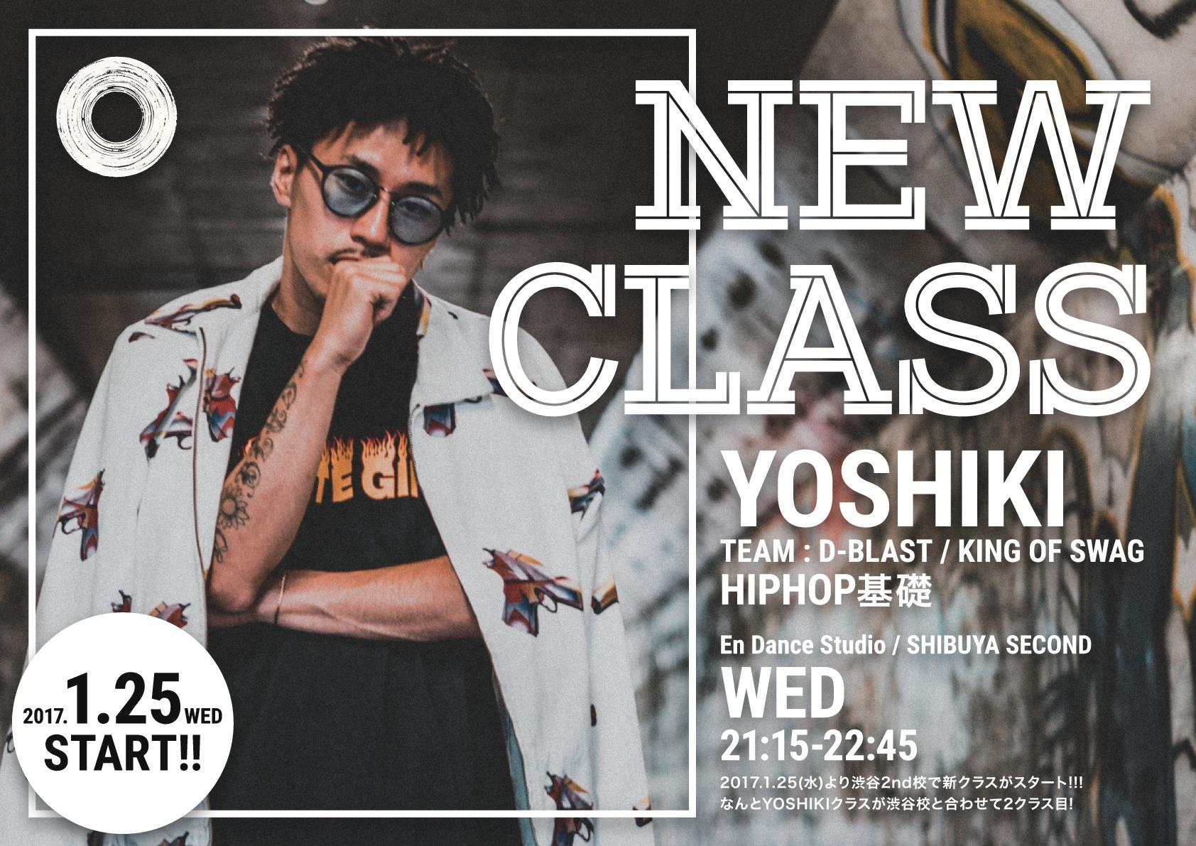 New Class 1月25日-001