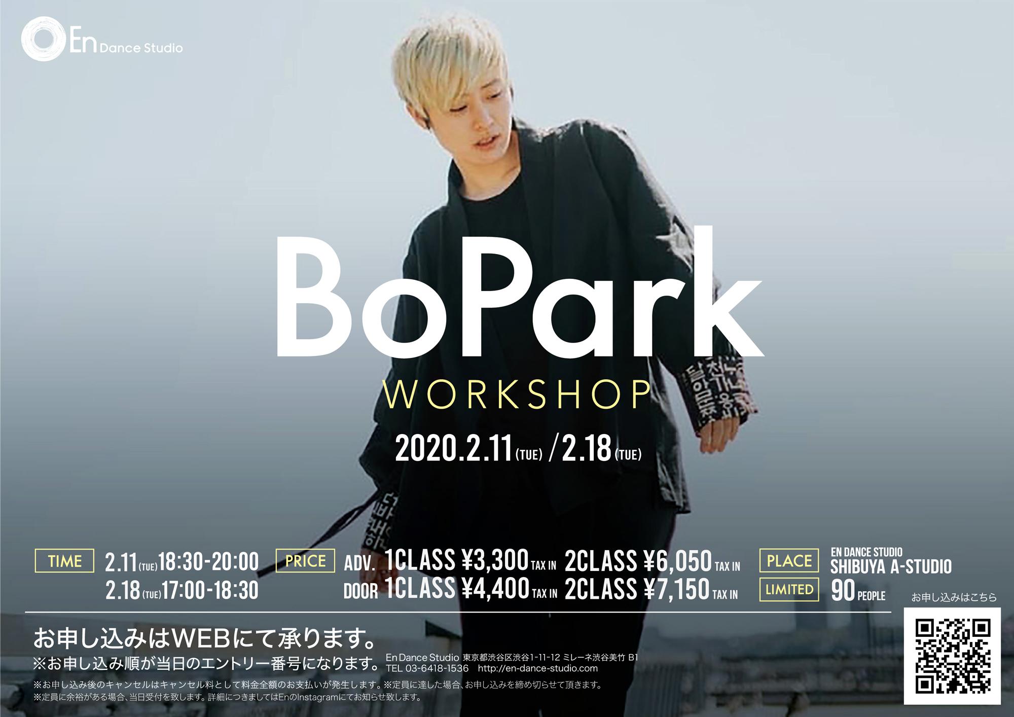 bopark (1)