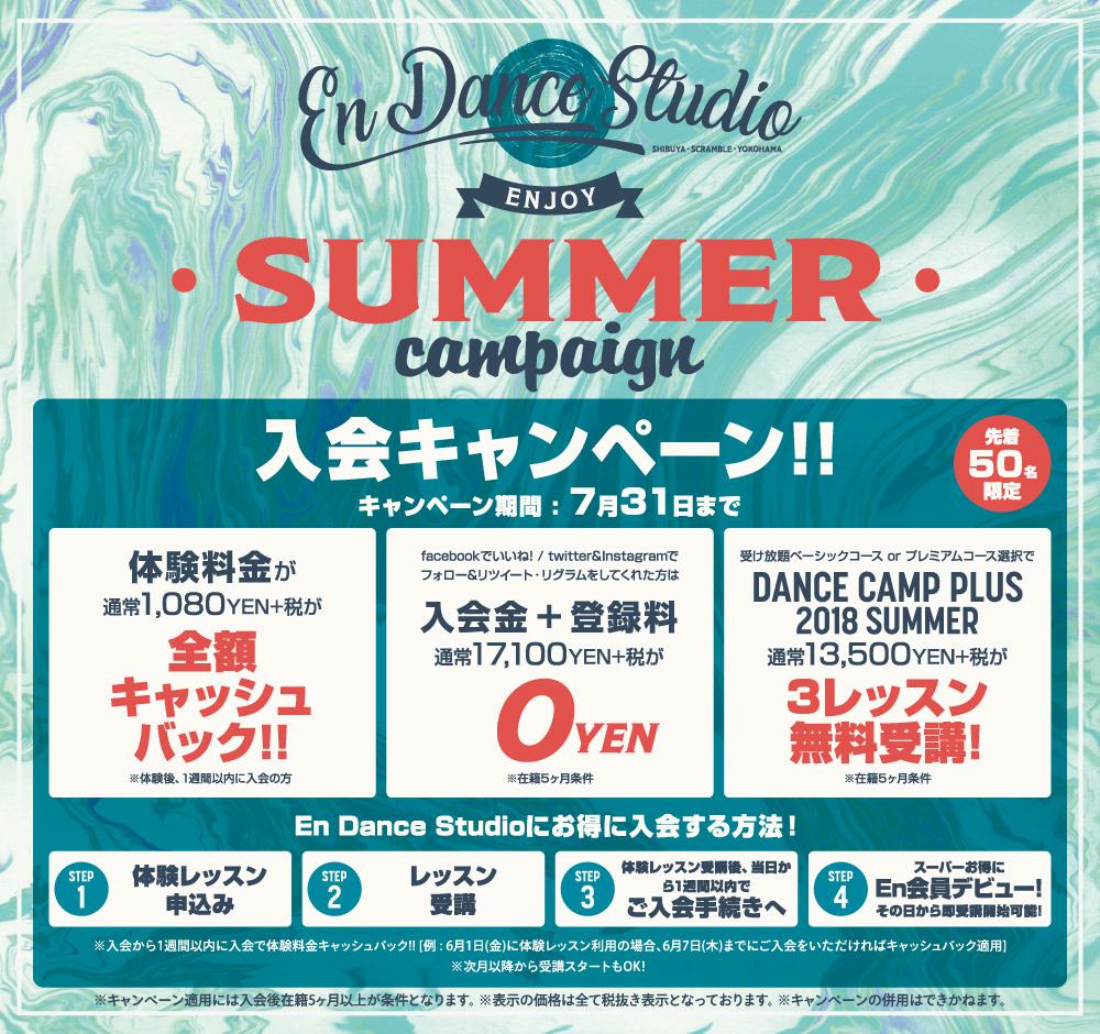 HPキャンペーンメインバナー6-7月_01