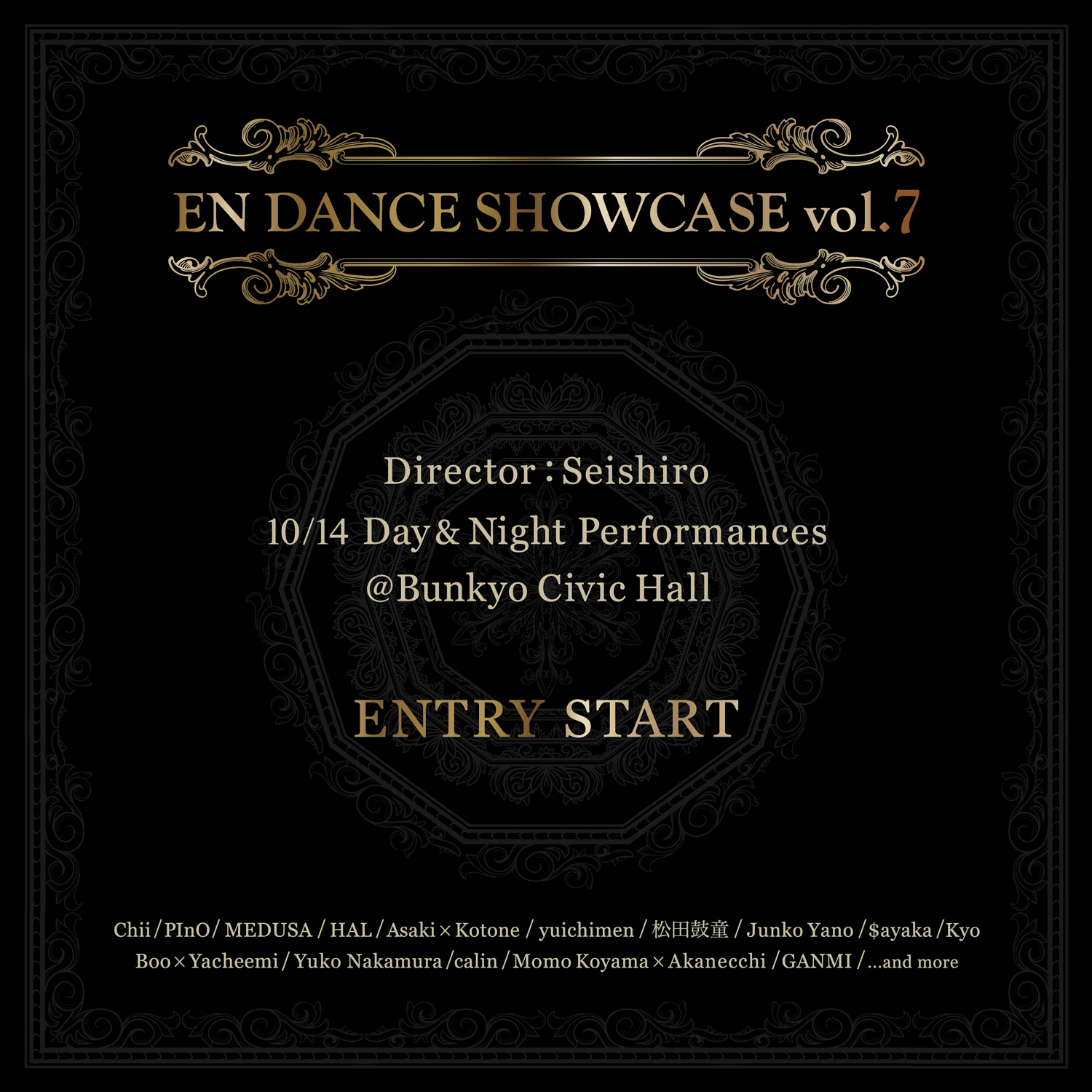 endanceshowcase_insta_0708