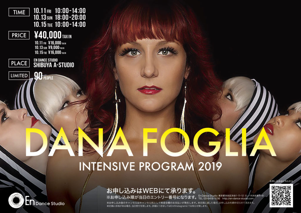 intensive_dana