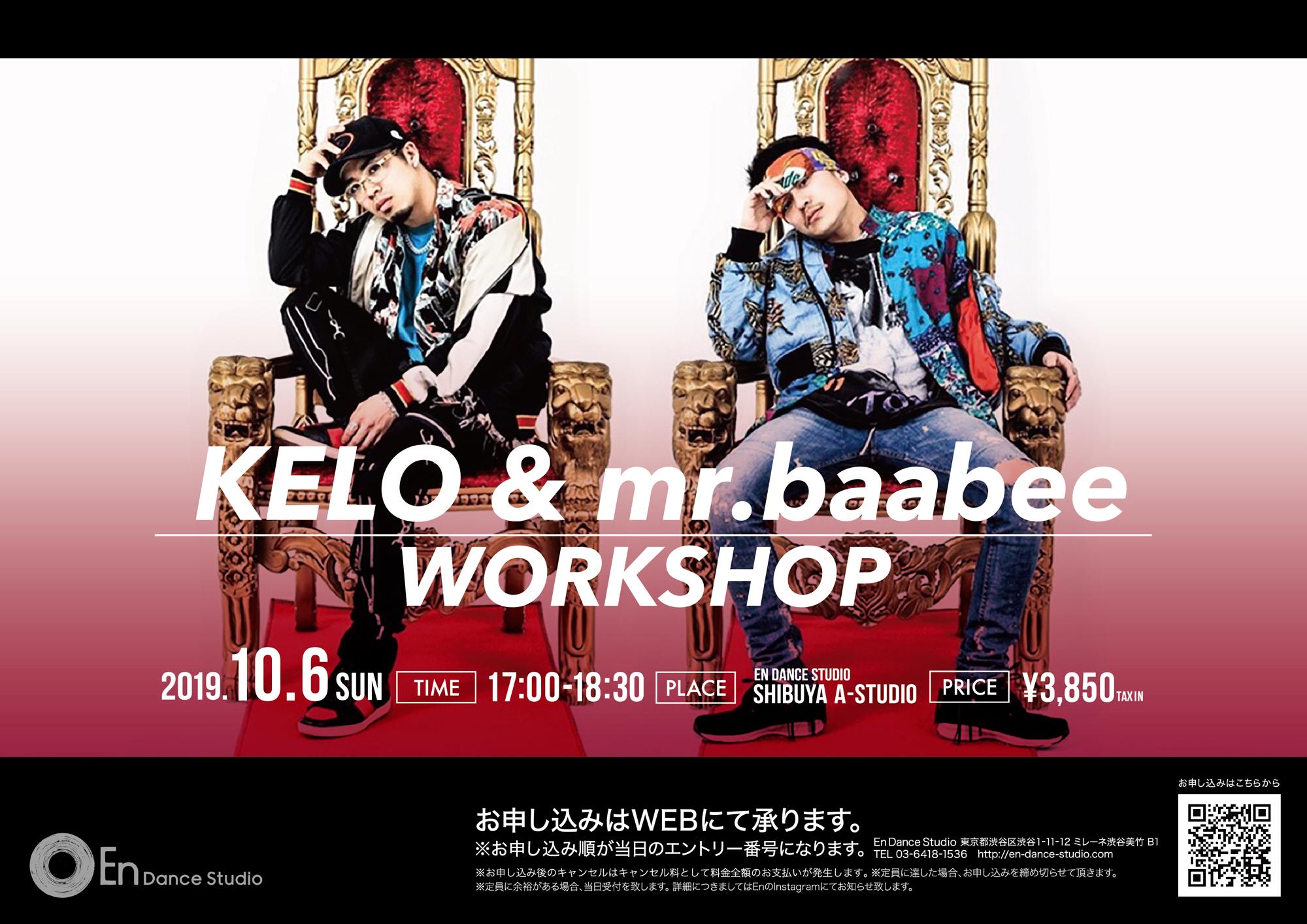 kelo_baabee_02