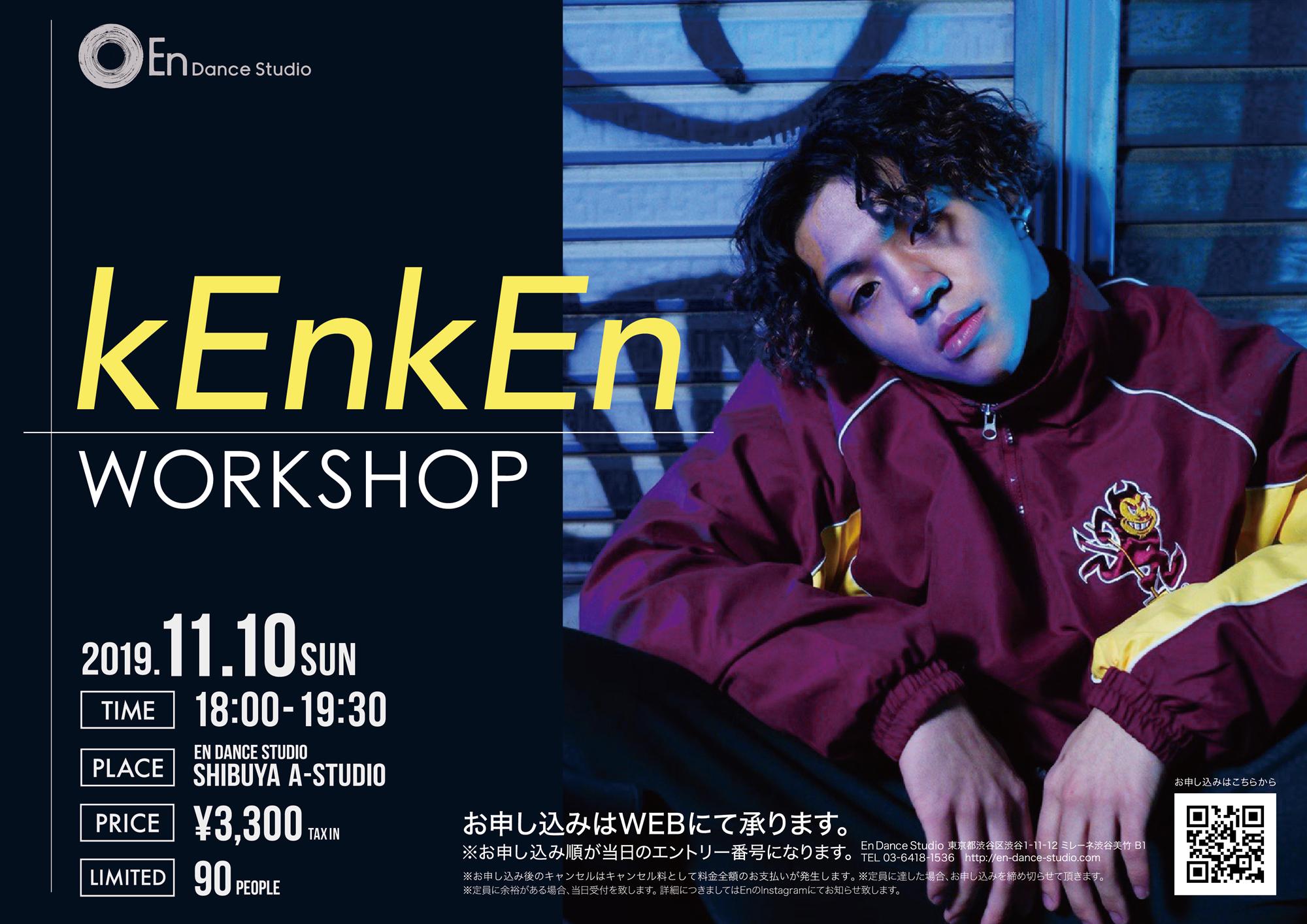 kenken_ws