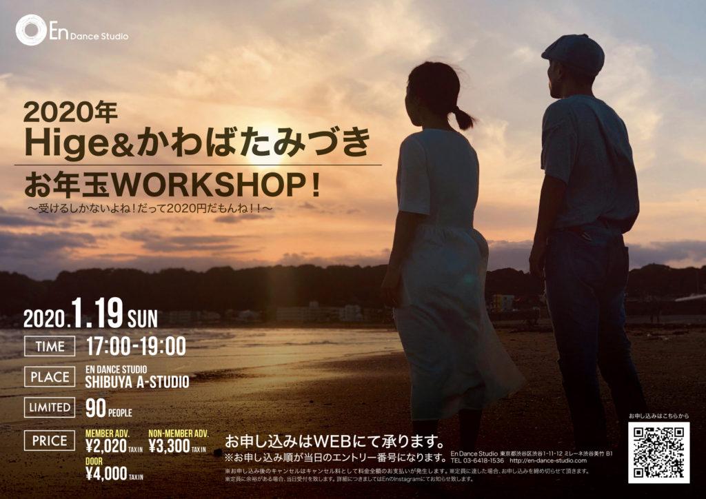 otoshidama_2