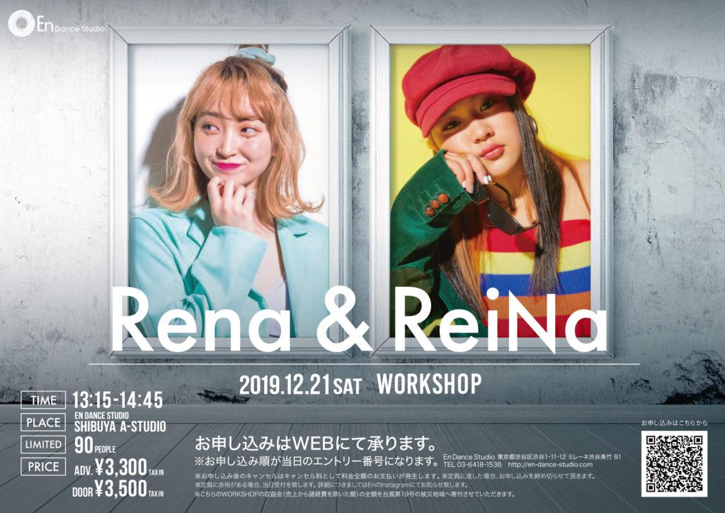 rene_reina (1)