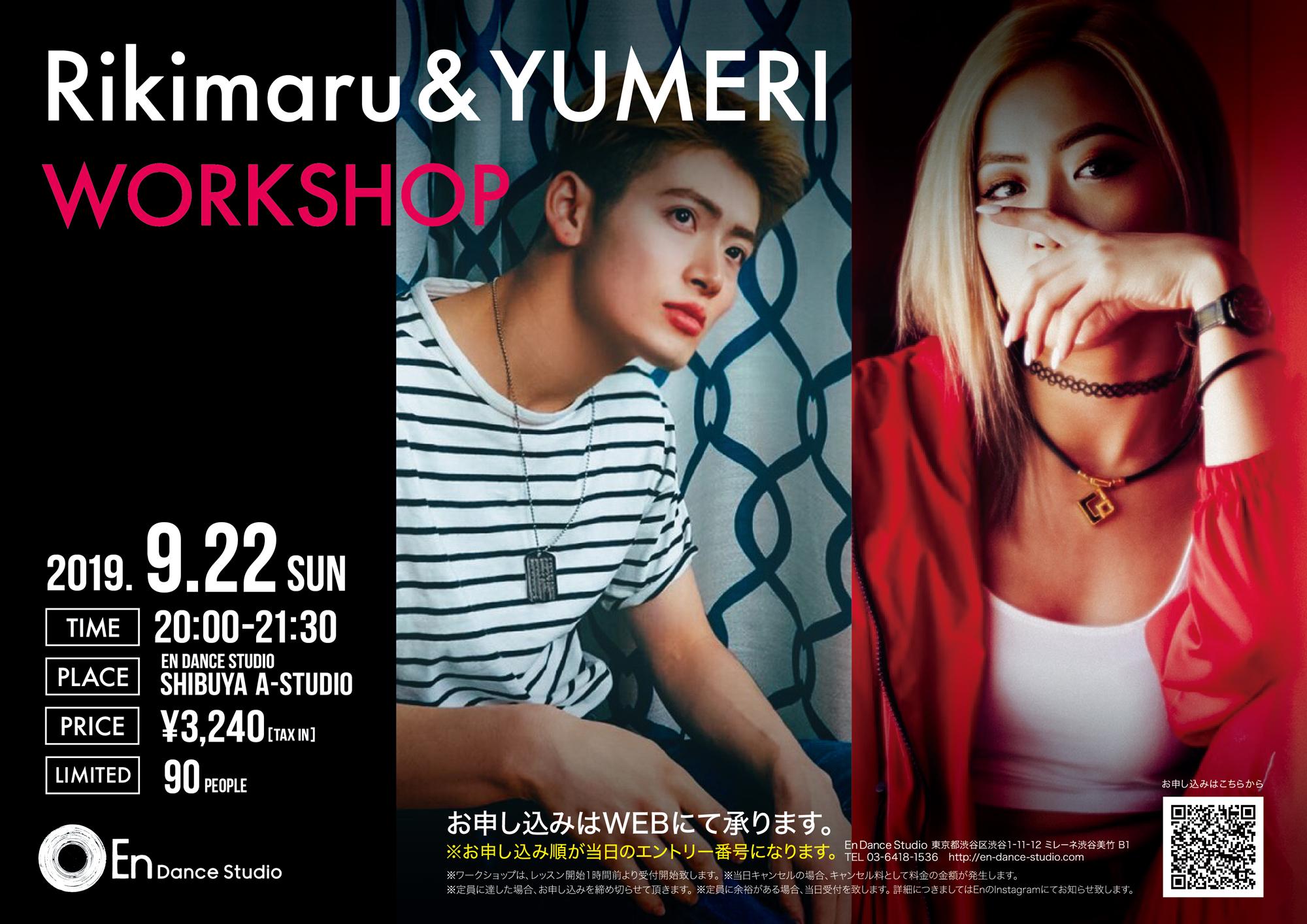 ws_RIKIMARU_YUMERI